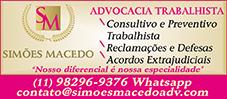 Anuncio_Aline_Adv5