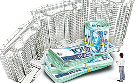 Despesas extras com funcionários oneram o condomínio