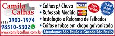 Anuncio_Camila-Calhas-1MC_2020