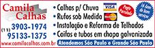 Anuncio_Camila-Calhas_2018