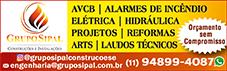 Anuncio_Grupo_Sipal